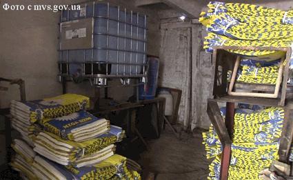 Цех по производству фальсифицированных семян