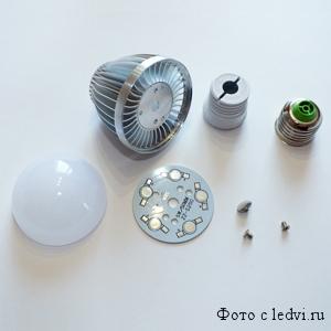 Комплект для сборки светодиодной лампы