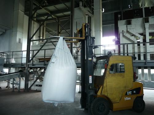 На Черниговщине запустили комплекс по переработке семян