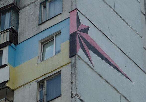 Термомодернизация обветшалого жилого и коммунального фонда Украины
